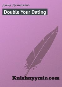 Double Your Dating