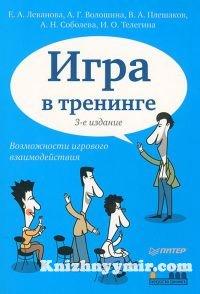 Котенко А А Книги авторов фэнтези и фантастики