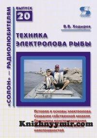 скачать книги о рыбалке торрент - фото 4