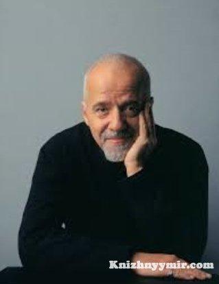 Пауло Коэльо  Paulo Coelho