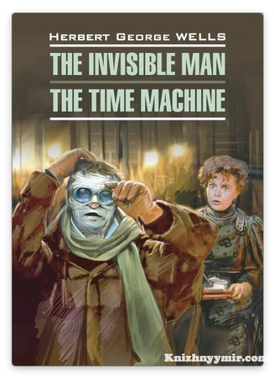 The invisible man. The time machine.