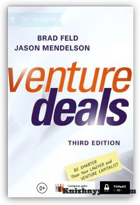 Venture Deals. Be Smarter Than Your Lawyer and Venture Capitalist