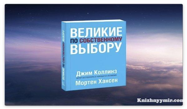 10 лучших и самых полезных бизнес-книг